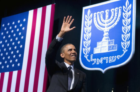 Biden and Israel: A Return to the Obama Era?